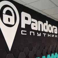 «Pandora-СПУТНИК» расширяет центр реагирования.