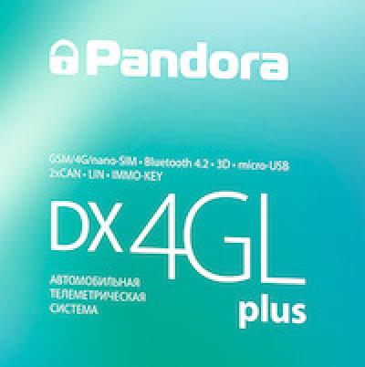 Новая модель Pandora DX 4GL plus уже в продаже